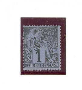 French Guiana Scott 18     [ID#429251]