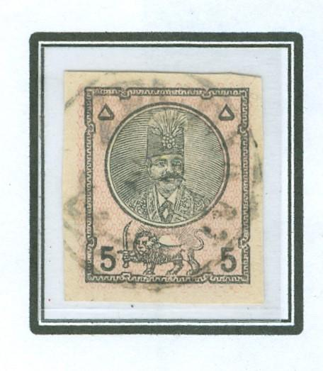 PERSIA 1879; Cut out of a Five Shahi Nasser eddin Shah envelope