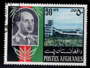 Afghanistan Scott C60 Used 1971 airmail stamp
