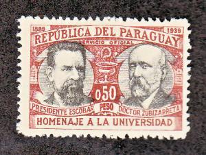 Paraguay Scott #O99 MH