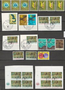COLLECTION LOT # 3798 UNITED NATIONS GENEVA 20 STAMPS + 2 BL OF 4 1971+ CV+$12