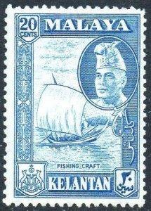 Kelantan 1957 20c Fishing prau MH