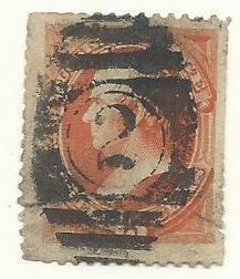 1871 United States Scott Catalog Number 152 Used