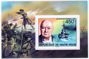 Upper Volta 1975 Sir Winston Churchill/WWII SS  MNH  Sc#351