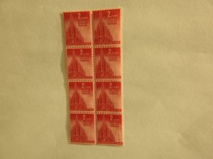 U. S. #907  pane of 8 stamps OG but numerous marks in gum