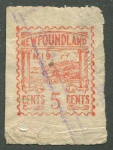 NEWFOUNDLAND METER POSTAGE STAMP - 5¢