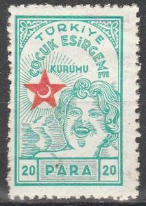 Turkey #RA39 F-VF Unused  (V3101)