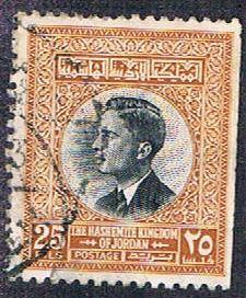 Jordan 360 Used King Hussein (BP5716)