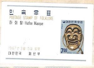 Korea 554a (NH)