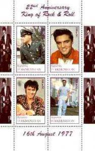 Turkmenistan 1999 22nd Death Anniversary of Elvis perf sh...