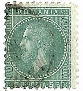 Old Romania 1879 Scott 68 used scv $4.25 less 30%=$2.95 Buy it Now !