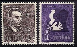 CHINA 1959 World Peace Movement set MNH - mint no gum as issued............21834