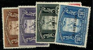 HERRICKSTAMP SALVADOR Sc.# C41-45 Scott Retail $50.00 Mint NH