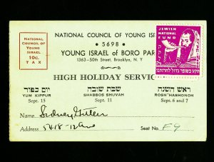 US Unusual Stamped Jewish Holiday Seating Card