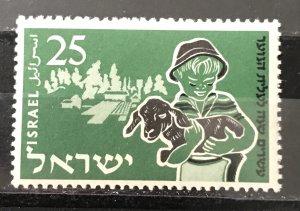 Israel 1955 #96, MNH