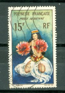 FRENCH POLYNESIA DANCERS #C30...USED...$2.00