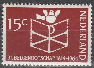 Netherlands #427  MNH F-VF