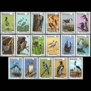 BOTSWANA 1978 - Scott# 198-214 Birds Set of 17 NH