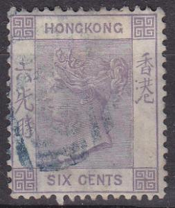 Hong Kong 6c lilac (Scott #12) Used,