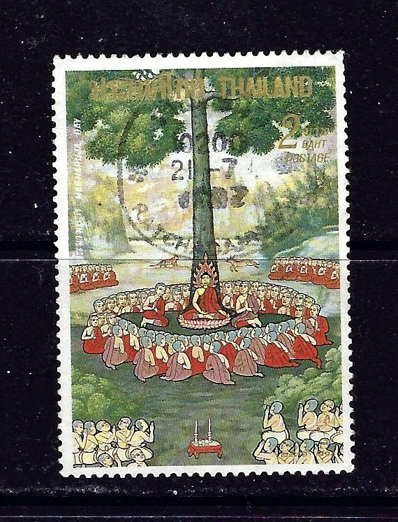 Thailand 985 Used 1982 issue