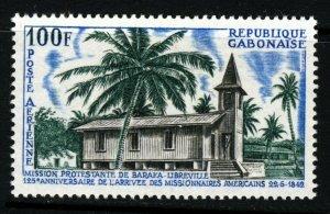 GABON 1967 American Mission Centenary SG 303 MNH