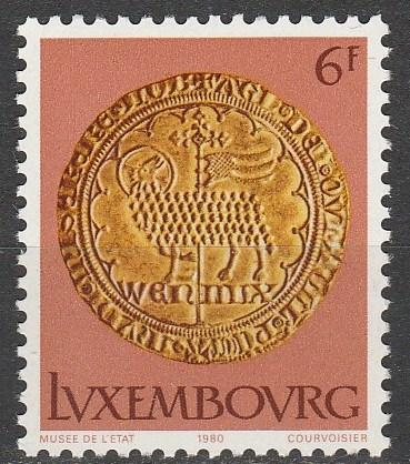 Luxembourg #637  MNH F-VF  (V3769)