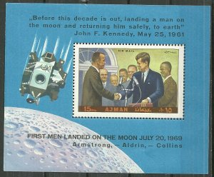 Ajman First Man Landed On The Moon MNH S/S