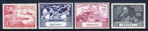 Brunei - Scott #79-82 - MNH - Very light crease #81 - SCV $7.75
