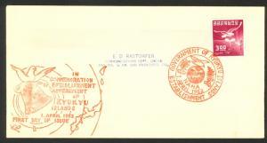 RYUKYU ISLANDS 1952 Establishment of Government Issue Sc 18 CACHET FDC