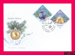 MOLDOVA 2016 Winter Holidays Happy New 2017 Year! Merry Christmas! Sc930-931 FDC