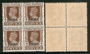 India PATIALA KGVI 4As SERVICE SG O80 / Sc O72  MNH