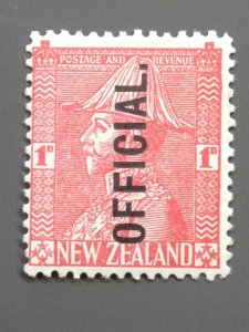 New Zealand O55 F-VF MH. Scott $ 2.50