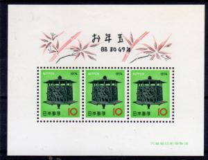 JAPAN NIPPON GIAPPONE JAPON 1973 NEW YEAR 1974 BRONZE LANTERN Muromachi Perio...