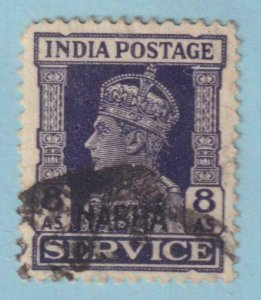 INDIA - NABHA STATE O48 OFFICIAL USED - NO FAULTS EXTRA FINE!