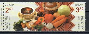 Ukraine 2005 The 9th National Stamp Exhibition  (MNH)  - Food
