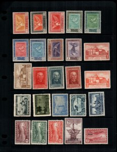 Spain  25 diff mint  hinged and