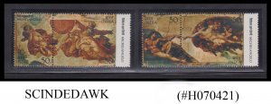 INDIA - 1975 500th BIRTH ANNIVERSARY OF MICHELANGELO / PAINTING - 2V MNH