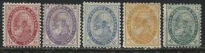 Tonga 1886-92 complete set mint o.g.