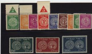 Israel #1-9, 1a,2b,3b Mint VF NH