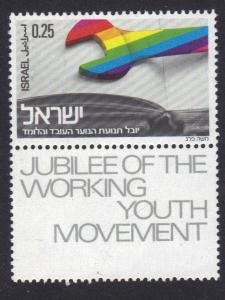 Israel 1974  MNH  with tab  spanner  complete