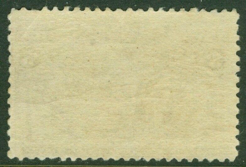 EDW1949SELL : USA 1893 Scott #234 Mint Never Hinged. Catalog $165.00.