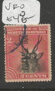 North Borneo 1895 Postage Due SG D1 Deer VFU (1cln)