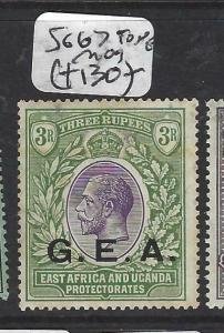 TANGANYIKA (P3105B)  KGV  GEA  3R   SG 67 7NING  MOG