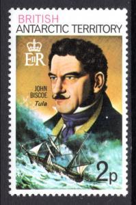 British Antarctic Territory 48 Ship MNH VF
