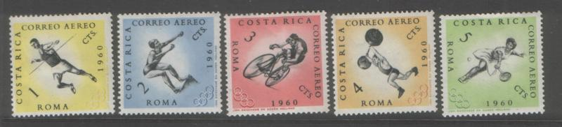Costa Rica 1960 Rome Olympics 5 mint stamps