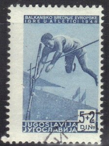 YUGOSLAVIA  SC# B157 **USED** 5d+2d  1948  SEE SCAN