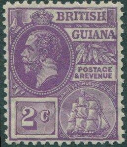 British Guiana 1913 SG274 2c violet KGV Ship MLH