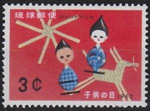 Ryukyu Islands 97 MNH (1962)