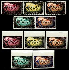 1960 Yemen #99-102 & 99a-102a Olympic Games - OGNH - VF - CV$84.70 (ESP#3719)