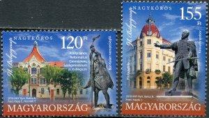 Hungary 2018. 650th Anniversary of Nagykőrös (MNH OG) Set of 2 stamps